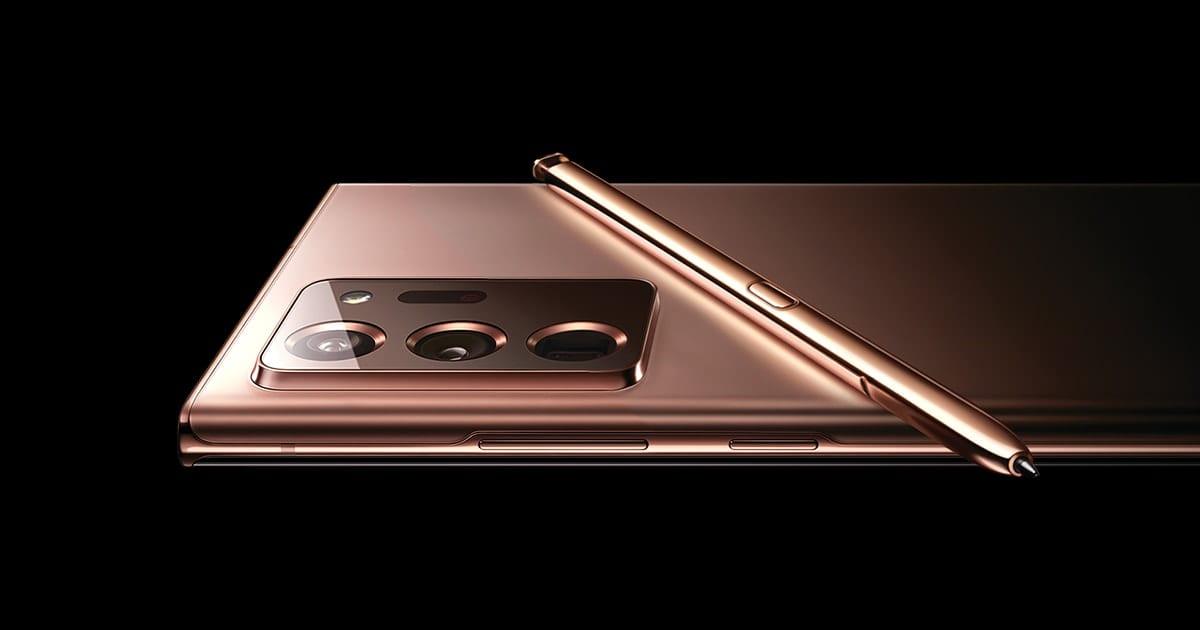 SamsungがAndroid11をGalaxyS20、Note20などに導入