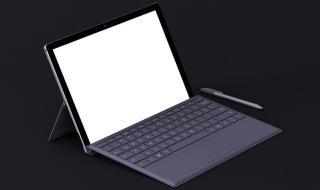 Comment se débarrasser de Ghost Touch sur MS Surface Pro ?